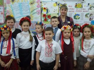 деннь Украины 015